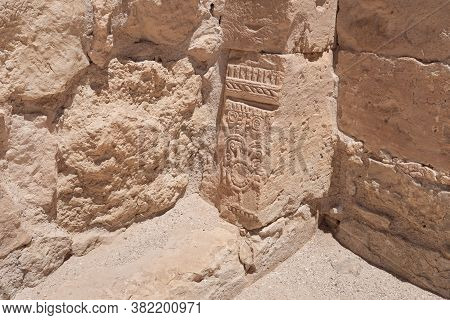 Decorative Stone Carvings On Walls In Ruins Of Shivta - A National Park In Southern Israel, Includes