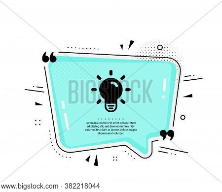 Light Bulb Icon. Quote Speech Bubble. Lamp Sign. Idea, Solution Or Thinking Symbol. Quotation Marks.