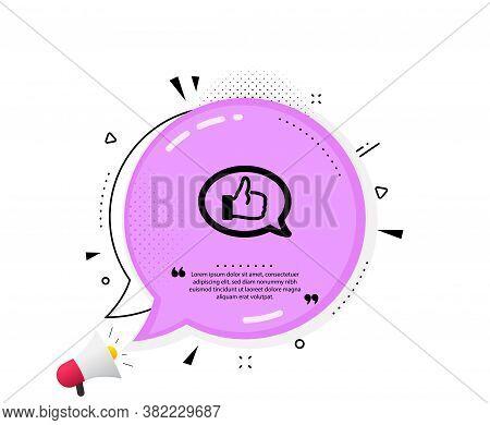 Positive Feedback Icon. Quote Speech Bubble. Communication Symbol. Speech Bubble Sign. Quotation Mar