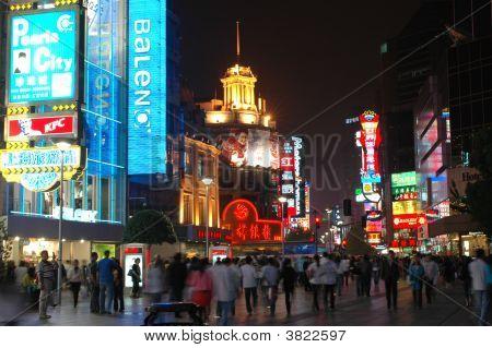 Shanghai Nanjing Road By Night