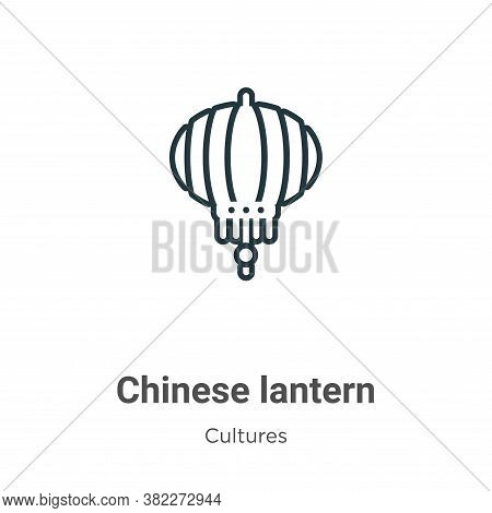 Chinese lantern icon isolated on white background from cultures collection. Chinese lantern icon tre