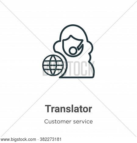 Translator icon isolated on white background from customer service collection. Translator icon trend