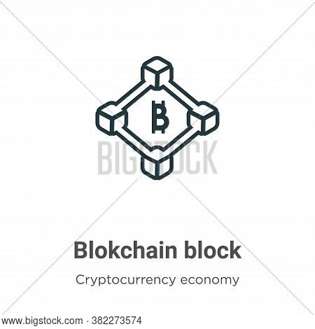 Blokchain block icon isolated on white background from cryptocurrency economy and finance collection