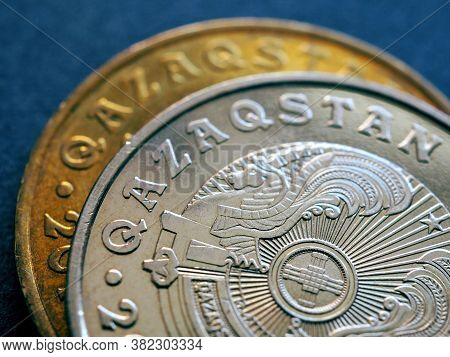 Translation Of The Inscription: «kazakhstan». Coins 50 And 100 Tenge. Name Of The Country And Nation