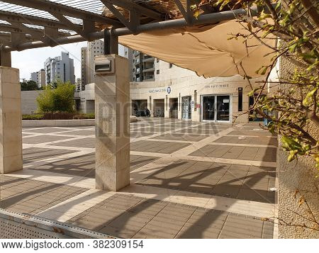 Holon, Israel. August 05, 2020. A Bituach Leumi Office, Israeli National Social Insurance Institute