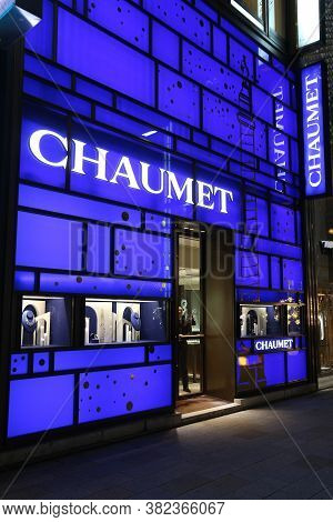 Tokyo, Japan - December 4, 2016: Chaumet Jewelry High Fashion Store In Ginza District Of Tokyo, Japa