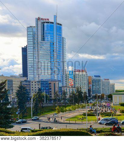 Minsk, Belarus - July 17, 2019: Skyline Of Minsk City Center, Road And Modern Architecture. Minsk -