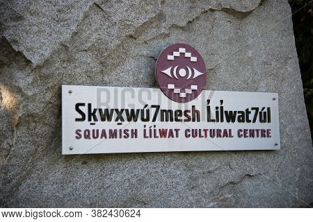 Whistler, Bc / Canada - 06/22/2015 Squamish Lil'wat Cultural Centre Is Featured As An Authentic Indi