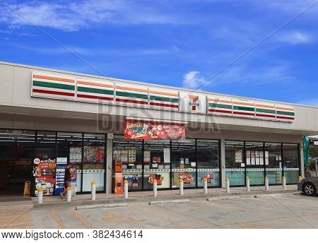 Bangkok, Thailand- August 22, 2020  7-eleven Or 7-11, Convenience Store With Many Branches And Popul