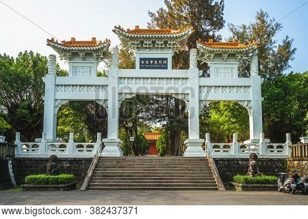 National Revolutionary Martyrs Shrine In Taipei, Taiwan. The Translation Of The Chinese Text Is Mart