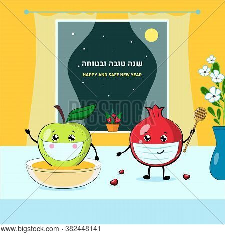 Rosh Hashanah Holiday Greeting Card With Funny Cartoon Kawaii Characters With Face Mask. Happy And S