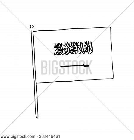 Saudi Arabia Flag Vector, Outline Illustration. Vector Black And White Saudi Arabia Flag.