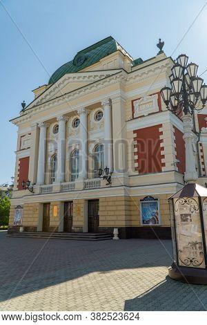 Russia, Irkutsk, August 2020: Irkutsk Academic Drama Theater Named After Okhlopkov.