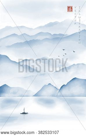 Landscape With Misty Mountains, Fishing Boat And Flock Of Birds. Traditional Oriental Ink Painting S
