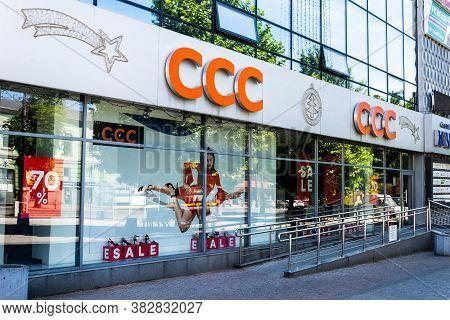 Czestochowa, Poland - 02.08.2020 - Chain's Cameral Store In  Czestochowa