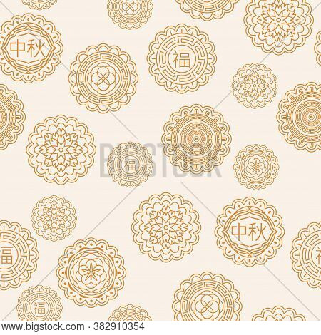 Seamless Pattern Of Round Ornamental Cookies, Outline Mooncakes For Mid Autumn Festival. Vector Illu