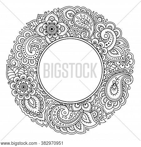 Frame In Eastern Tradition. Stylized With Henna Tattoos Decorative Pattern For Decorating Covers For