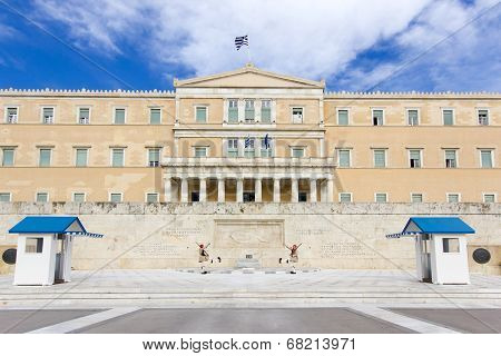 Presidential Guards In Athens
