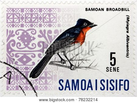 Flycatcher Stamp