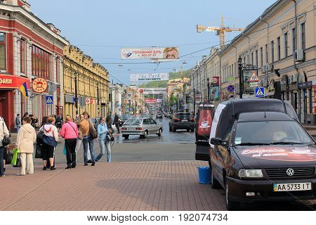 KIEV, UKRAINE - MAY 1, 2011: This is Podil (Lower Town) which is an ancient area of artisans and merchants.