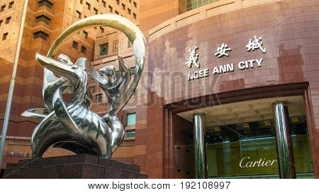 Singapore - 30 March, 2017: Ngee Ann City Department Store Is A Shopping And Commercial Center Locat