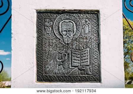 Zheleznyaki, Vetka District, Gomel Region, Belarus. Engraving With Image Of Nicholas The Wonderworker At Gate Of Temple Church Of St Nicholas. Orthodox Church Of St. Nikolaya Chudotvortsa