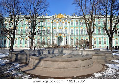 View of Winter Palace of Hermitage Museum. One of the largest and most significant art and historical museums in Russia and abroad.