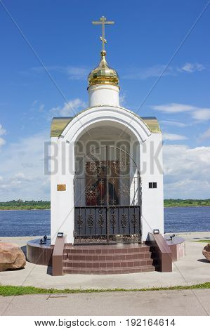 Pyotr and Fevronyi's chapel, In Balakhna, on the bank of the Volga, Russia