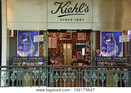 KING OF PRUSSIA, PA - MAY 6: Kiehl's store at King of Prussia Mall in Pennsylvania, as seen on May 6, 2017. It is the largest shopping mall in the United States of America in terms of leasable retail space.