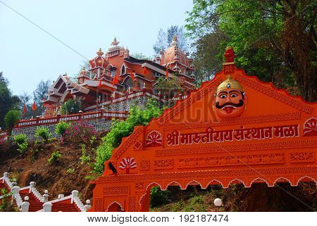 Maruti Temple in Panjim Goa dedicated to the Hindu Monkey God Hanuman