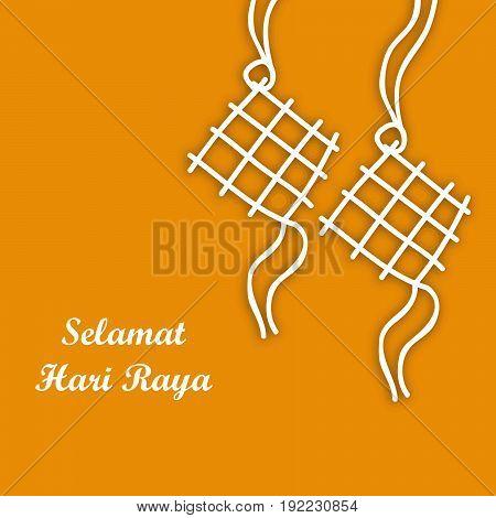 Illustration of traditional Malay Ketupat with Selamat Hari raya text on the occasion of Muslim festival selamat hari raya