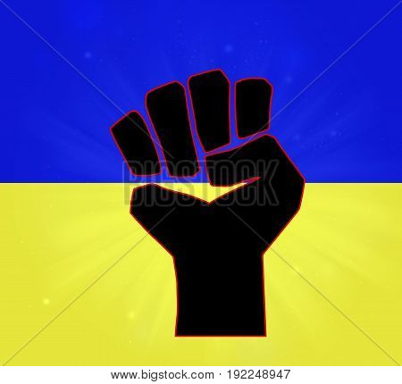 Strong Ukraine. Ukraine wins. Glory to Ukraine. Ukraine in the fire.