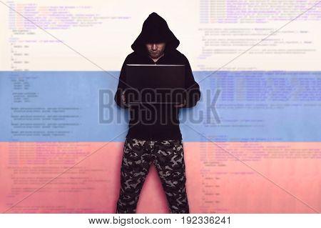Russian Computer Troops. Information War.