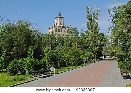 Volgograd Russia - May 27 2015: Summer Komsomol park in Volgograd