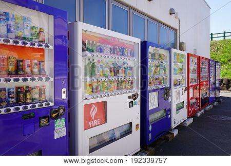 Vending Machines In Akita, Japan