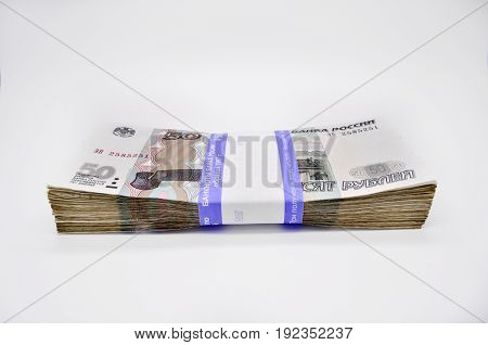 Fifty 50 rubles banknotes of Bank of Russia on white background Russian rubles