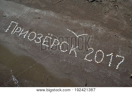 ILLUSTRATIVE EDITORIAL.PRIOZERSK 2017 (RUS).Balkhash lake, central Kazakhstan.Near Priozersk - former Soviet  anti-ballistic missile testing range Sary Shagan.May 11, 2017.Priozersk.Kazakhstan