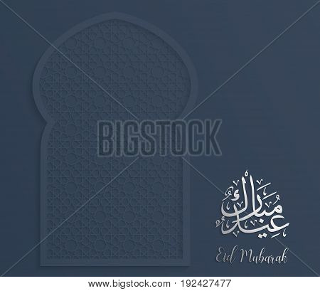 label of eid mubarak greeting card on islamic pattern background