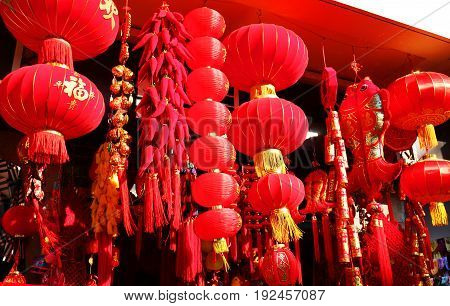 Lanterns for Sale during Chinese New Year Festival, Shanghai, China