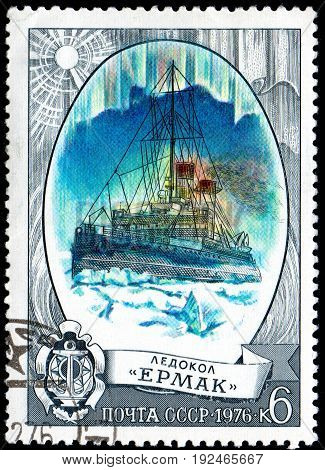 UKRAINE - CIRCA 2017: A postage stamp printed in USSR shows Icebreaker Yermak, from the series National icebreaker fleet, circa 1976