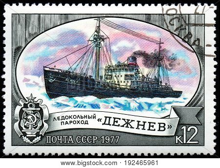 UKRAINE - CIRCA 2017: A postage stamp printed in USSR shows Icebreaker Semyon Dezhnev from the series National icebreaker fleet circa 1977