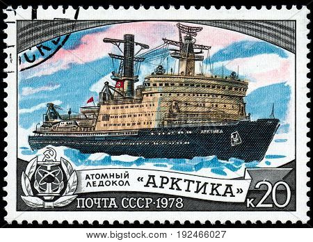 UKRAINE - CIRCA 2017: A postage stamp printed in USSR shows Icebreaker Arktika from the series National icebreaker fleet circa 1978