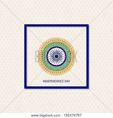 vector holiday indian independence day background with traditionally coloured mandala and a symbol of a cartwheel