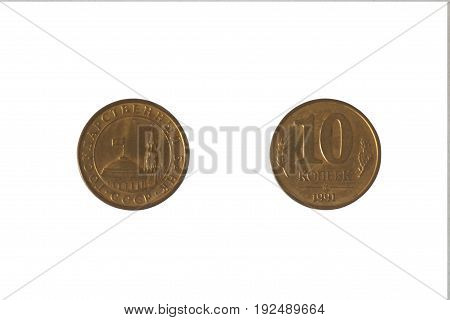 Coin USSR 10 kopecks with the image of the Spasskaya tower of the Kremlin and Domes of the Supreme Council. Made from steel plated with copper. The circumference is the inscription State Bank of the USSR . 1991 year Moscow
