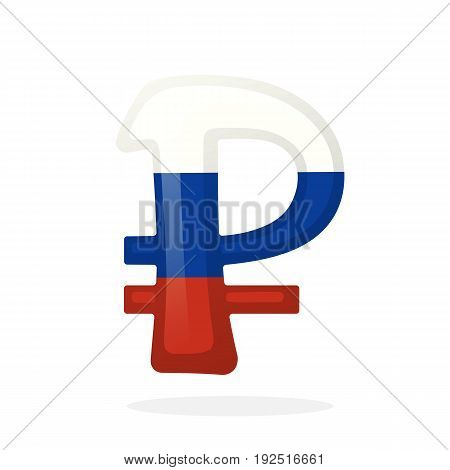 Vector illustration. Sign of ruble in national flag colors. Symbol of world currencies