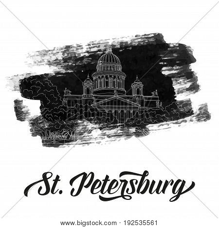 St. Isaac's Cathedral sketching on grunge background. Saint Petersburg, Russia. Vector illustration for your design