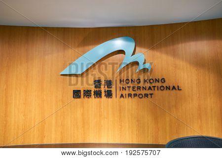 HONG KONG - CIRCA SEPTEMBER, 2016: close up shot of Hong Kong International Airpor sign