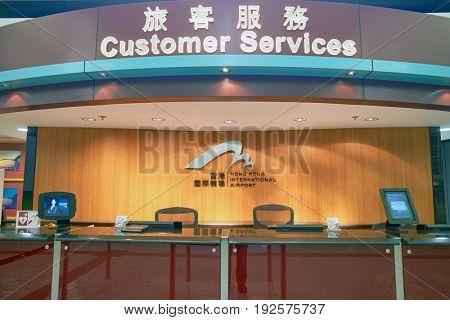 HONG KONG - CIRCA SEPTEMBER, 2016: customer services desk at Hong Kong International Airport.