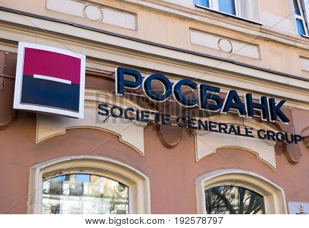 Voronezh, Russia - April 27, 2017: The name and logo of the bank