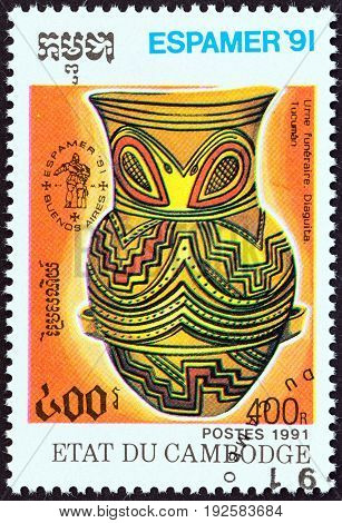 CAMBODIA - CIRCA 1991: A stamp printed in Cambodia from the